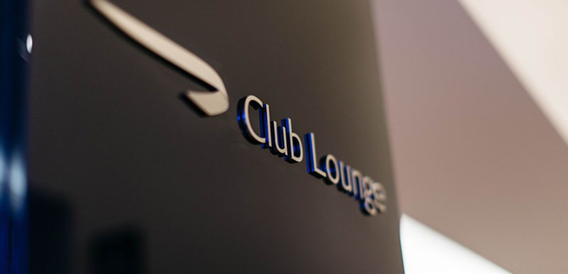 Club World Lounge